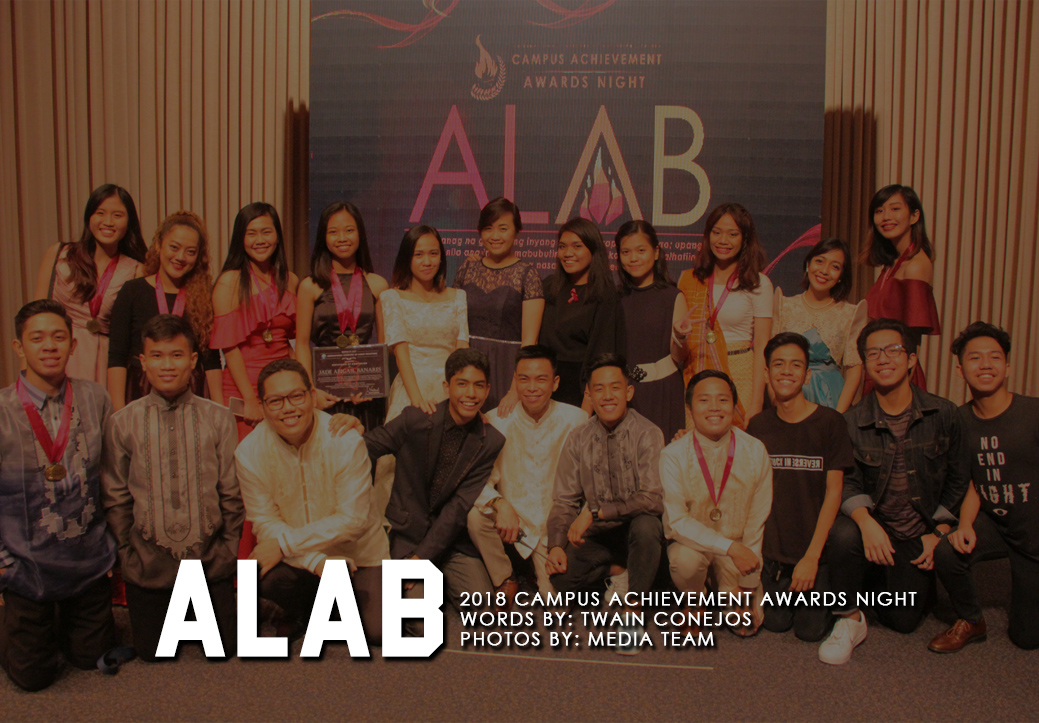 ALAB: 2018 Campus Achievement Awards Night